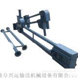 GL管链输送机批发价厂家 钙粉提升机佳木斯
