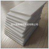 供应氧化锆陶瓷大板 长板