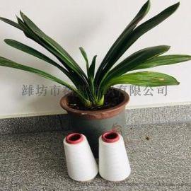 70/30有机竹棉纱常年供应裕邦纺织有限公司