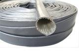 供应银色耐高温保护套 防火隔热套管