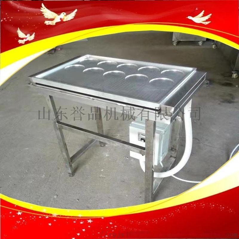 平板式自動控溫蛋餃機不鏽鋼電加熱自動包蛋餃機器諸城