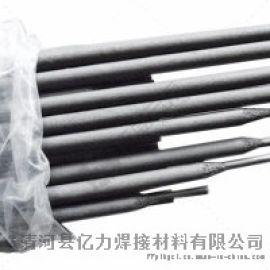 PP-A212不锈钢焊条