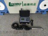 城市餐飲要求使用LB-7021油煙檢測儀
