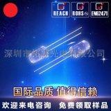 深圳厂家直销5mm有边透明长脚 红外发射管大功率