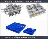 塑料模具厂PP托盘模具塑料地板模具
