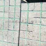 供应装修材料 火山石板 红色灰色火山岩板材