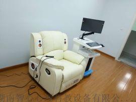 广西音乐放松椅智能身心反馈训练系统