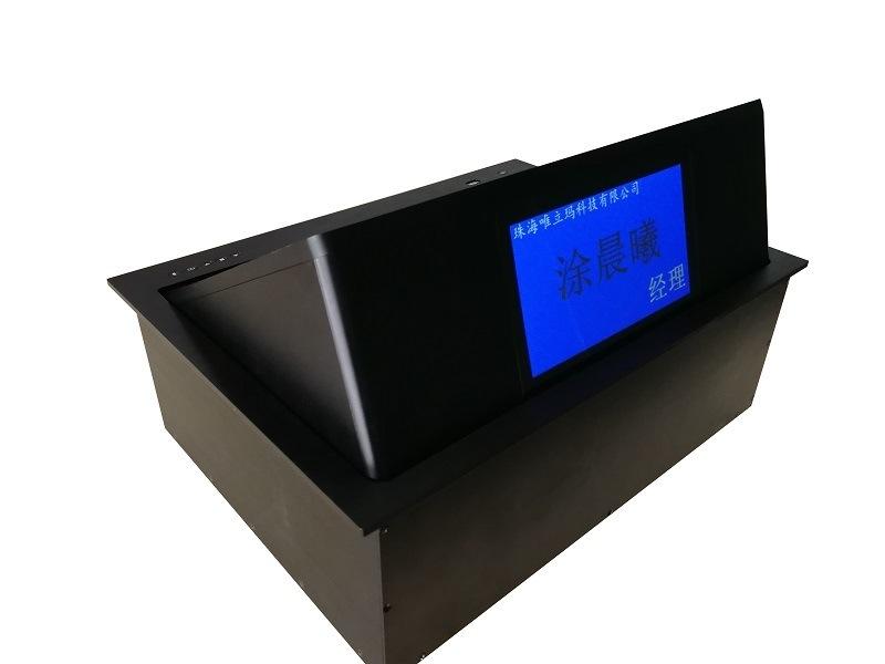 18.5寸液晶屏翻转器 厂家直销双屏翻转器