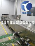 升级版巴氏杀菌 罐头瓶装杀菌设备厂家