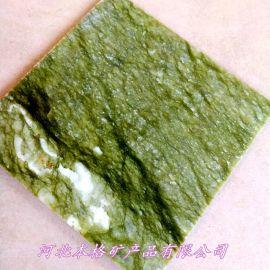 本格 丹东绿玉石板 玉石板材 玉石地板 桑拿板