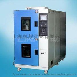 高低温冲击试验箱产品介绍