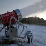 现货供应诺泰克能移动大型造雪机造雪机厂家