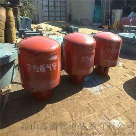 福州水厂排水通气帽Z-300罩型通气帽|溢流通气管