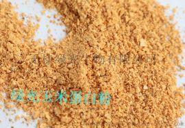 供应饲料添加剂玉米蛋白粉