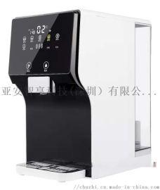亞安智享科技(深圳)有限公司至慧免安裝臺式淨水器