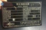 惠州銘牌鐳射鐳雕機,20W金屬鐳射鐳雕機