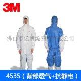 3M防护服连体带帽防静电防尘无纺布工作服