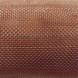 0.1-1.5M铜丝铜网 过滤筛分屏蔽屏蔽网