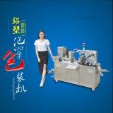 广东求购铝塑泡罩包装机