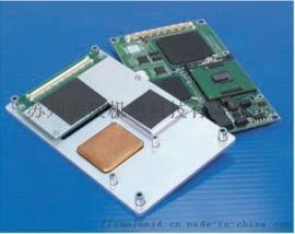 贝格斯GP1500导热硅胶垫 导热硅胶片