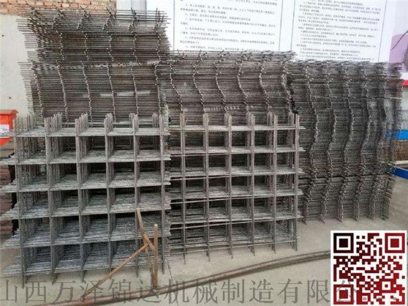 安徽省合肥市,打孔机,大型建筑网片排焊机