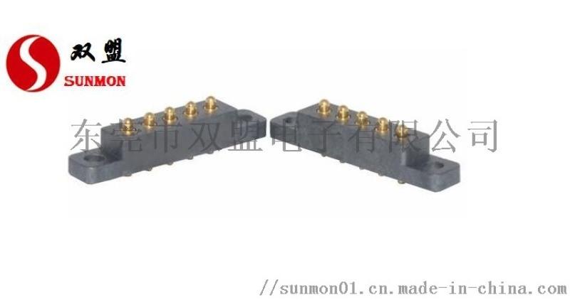 pogopin弹簧针 连接器定制生产厂家+东莞双盟