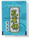 一次性碗筷酒精清洁湿纸巾