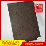 304紅古銅做舊不鏽鋼板供應廠家