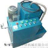 高精度离心式手动除渣滤油机