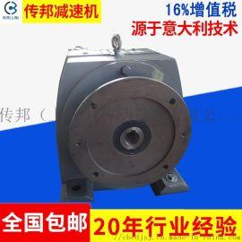 品牌直销 传邦WP铸铁蜗轮蜗杆减速机 厂价直销