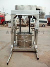 葡萄压榨机 不锈钢水果压滤设备 脱水压榨机