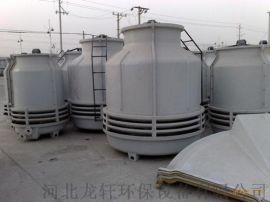 龙轩玻璃钢冷却塔 DBNL3J系列低噪集水型冷却塔