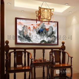 景德镇陶瓷大壁画定制 大型壁画生产厂家