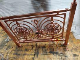 铝板雕刻楼梯 现代别墅护栏雕工艺