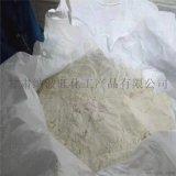 工业级偏钒酸铵袋装供应