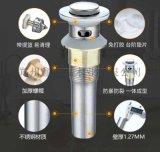 S弯U型排水管套装台盆洗手池下水器配件