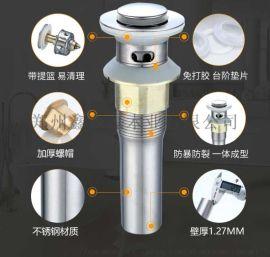 S彎U型排水管套裝臺盆洗手池下水器配件