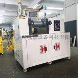XH-401 8寸开放式炼胶机 9寸水冷型炼胶机