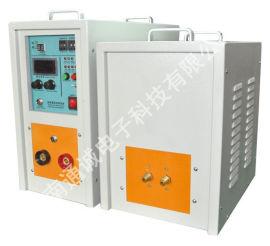厂家直销-便携式高频加热机-高频感应加热设备