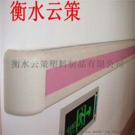 医用PVC扶手A高阳医用PVC扶手生产厂家