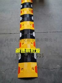 北京铸钢减速带厂家 北京橡胶减速带生产厂家