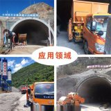 贵州毕节双喷头喷浆车/隧道支护喷浆车24小时在线