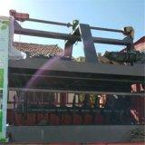 整套有機肥加工設備  豬糞有機肥翻拋機工作原理及設備特點