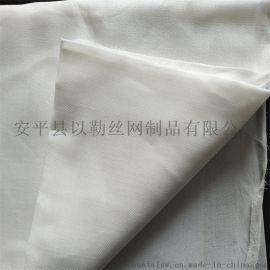 聚四氟乙烯滤布A盐城聚四氟乙烯滤布A聚四氟乙烯滤布生产厂家