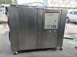 HT-3节能微波木材烘干机工业干燥设备
