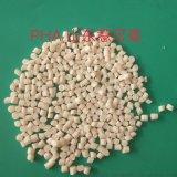 供应意可曼PHA 10080 聚羟基脂肪酸酯 全降解塑料