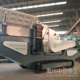 浙江建筑垃圾处理设备 舟山移动破碎机生产效率高