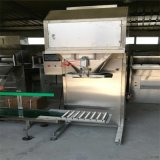 有机肥整套设备 发酵有机肥自动包装机