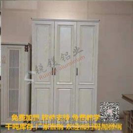 佛山全铝家居定制 铝合金衣柜 移门推拉门 厂家直销