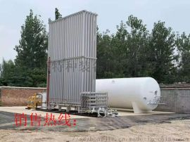 30立方LNG储罐厂家 LNG储罐外形图片